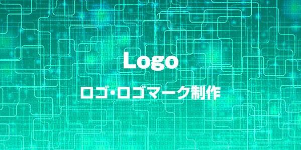 ロゴ・ロゴマーク制作