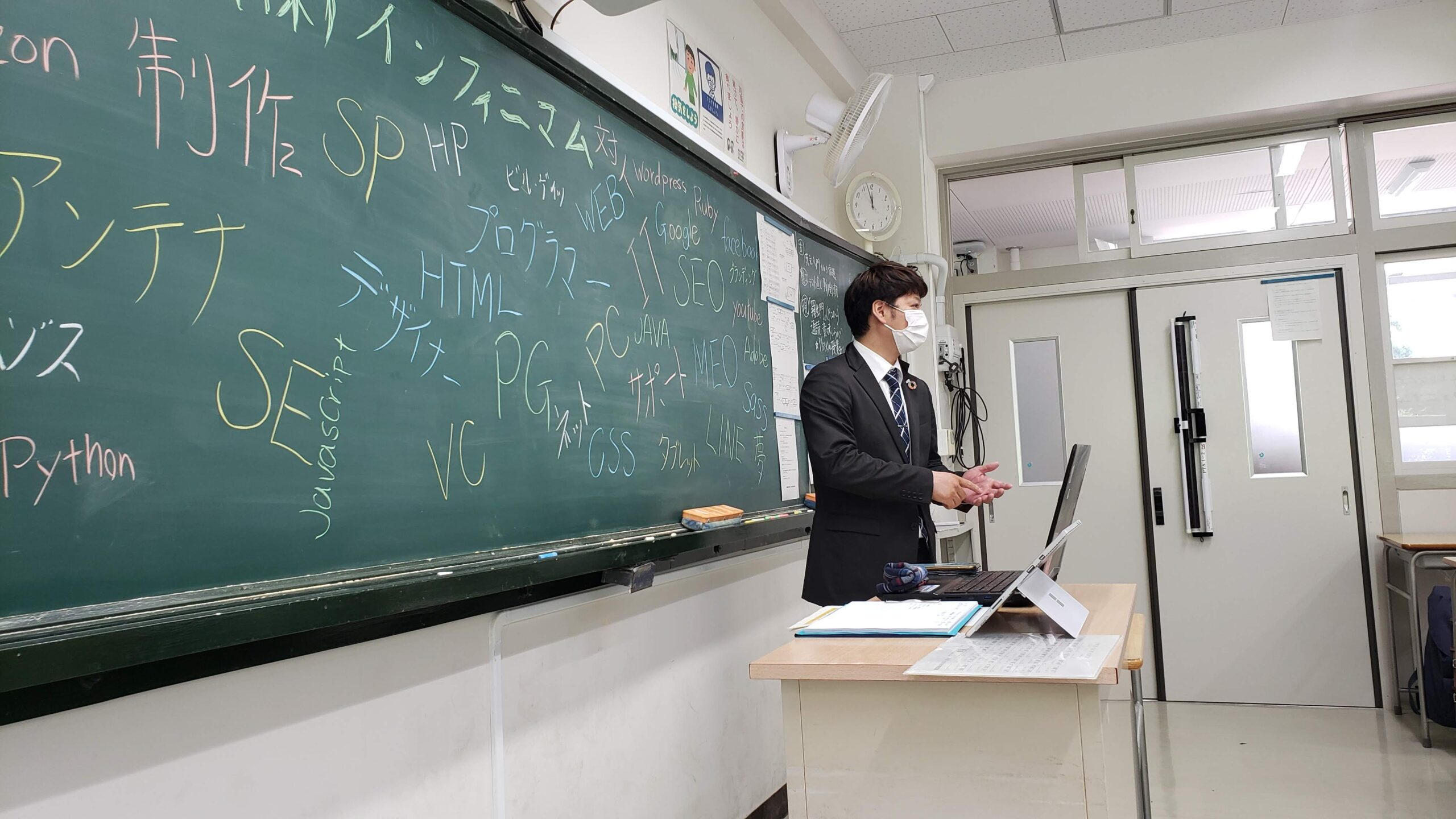 島根県立三刀屋高等学校ジョブスタディに参加