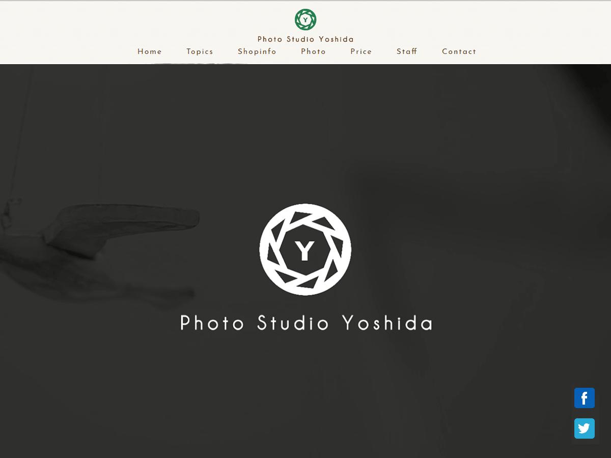 株式会社 吉田写真堂 様